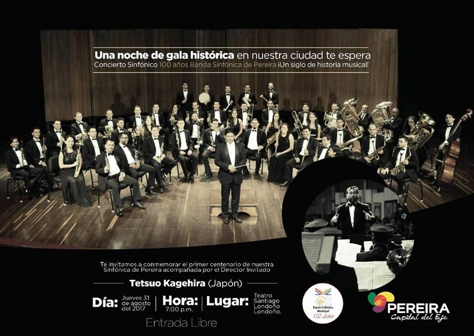 Archivo particular Banda Sinfonica de Pereira